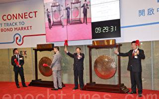 右二:内蒙古能建集團董事長鲁当柱。(余鋼/大紀元)