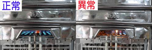 熱水器安檢要點三:熱水器機身通道。(廖蔚尹/大紀元)