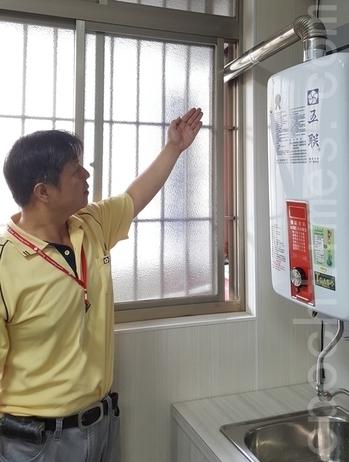 熱水器安檢要點五:整體環境評估。(廖蔚尹/大紀元)