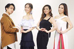 田馥甄(右起)、Selina、阎奕格、林宥嘉后台同乐摆出格格。(华研提供)