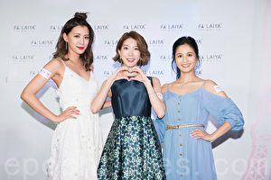 (左起)王思平、宋米秦、吴怡霈7月20日在台北出席美妆活动。(陈柏州/大纪元)