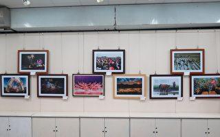 「吳鴻森攝影個展」作品義賣 助弱勢孩童
