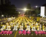 2017年7月20日晚,数百名当地的部分法轮功学员在洛杉矶中领馆前举行烛光夜悼。(季媛/大纪元)