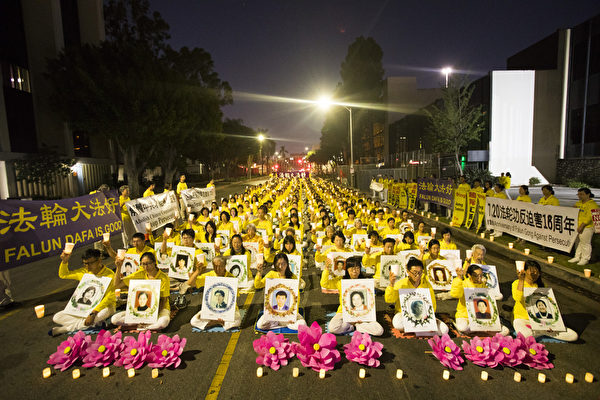 720洛杉矶市现真相长城 烛光夜悼吁停止迫害