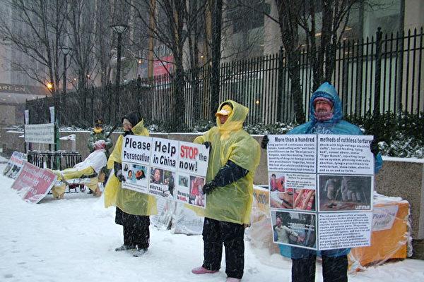 2004年底曼哈頓風雪中,法輪功學員在嚴冬中一站都是一整天,只希望世人能明白真相後,發出正義之聲,制止中共迫害法輪功。(大紀元資料照)