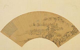 明吴士冠《后赤壁图赋》,现藏台北故宫博物院。(公有领域)