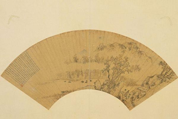 明吳士冠《後赤壁圖賦》,現藏台北故宮博物院。(公有領域)