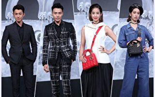Lady Dior藝術展訪台 夏夜眾星雲集
