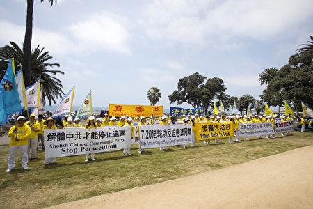 7月23日,數百位部分洛杉磯法輪功學員在南加旅遊勝地聖莫妮卡碼頭集會,紀念反迫害18年。(季媛/大紀元)