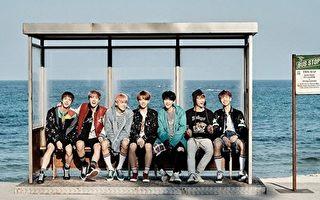 《Spring Day》成BTS第10支点击破2亿MV