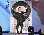 """罗大佑暌违13年再出""""辑"""",25日举行《家III》发片记者会。(种子音乐提供)"""