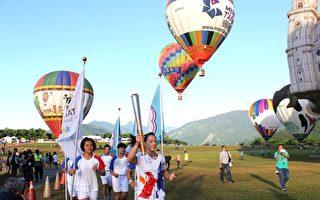 台东开先例 世大运圣火搭热气球
