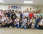 7月26日,台湾的原住民青年游学团到参访湾区新希望华人癌症关怀基金会,向癌友们介绍原住民的文化,同时带来在地风情的歌舞表演。(曹景哲/大纪元)