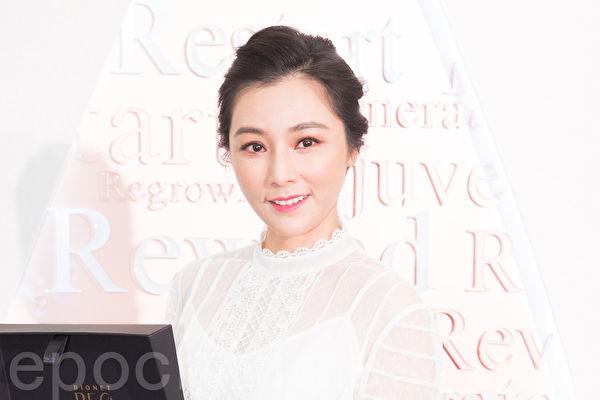 陈怡蓉7月27日在台北出席医学概念店开幕记者会。(陈柏州/大纪元)