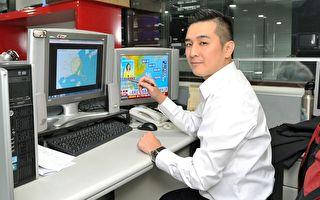 被妻小「丟包」 氣象主播王軍凱在家緊盯颱風