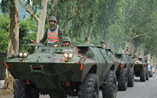 尼莎颱風 八軍團預置輪型甲車橡皮艇防災