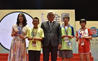 第57届中小学科展颁奖 入选率2.4%竞争激烈