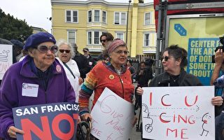 「長者與殘障人士行動」舉行集會,呼籲舊金山市府及交通部門為延長交通燈時間採取行動。(景雅蘭/大紀元)
