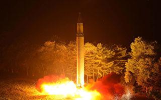 朝鲜28日又发射了一枚洲际弹道导弹。这是朝鲜迈向使用核武攻击美国本土的目标的最新一步。(STR/KCNA VIS KNS/AFP)