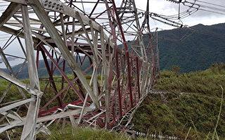 中台尼莎29日晚上登陆,导致电线遭扯断或电杆断裂而停电,更造成花莲民营和平电厂位在迎风面的自有输电铁塔倒塌。(和平电厂提供)