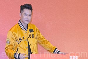 周湯豪專輯《REAL》創佳績,2017年7月31日在台北宣布開辦個人首次巡演開唱回饋歌迷。(黃宗茂/大紀元)