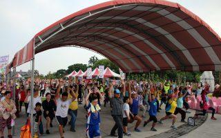 嘉義市全民健走活動暨青少年體育發表會