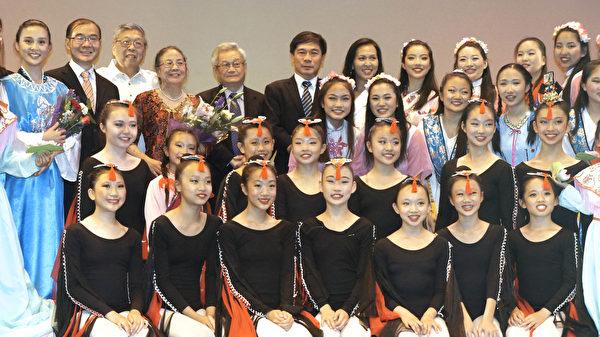 第31屆「中華民族舞蹈展」演出後,團員與嘉賓及藝術指導老師們合影。(廖述祥/大紀元)
