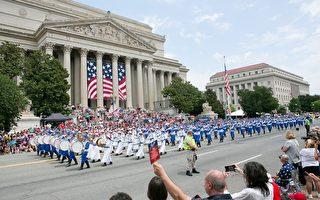 法輪功天國樂團參加美國首都獨立日遊行。(李莎/大紀元)