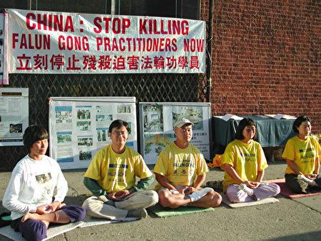 2001年8月20日,毛慧芷和圣路易的法轮功学员在芝加哥中领馆前静坐抗议迫害。(图片:明慧网)