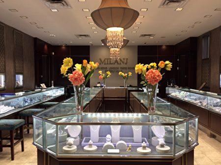 米兰珠宝名店经营各种钻石、宝石、订婚和结婚戒指、耳环、项链等,还有名牌设计(米兰珠宝名店提供)