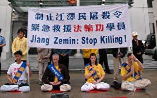 2002年法輪功勝訴案 成守護香港自由的防線