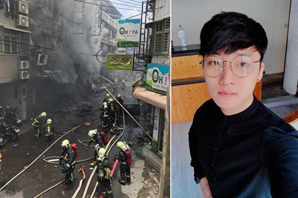 韩籍青年宋赞养(右)拍摄的台中逢甲气爆救灾现场。当日他第一时间热心参与救援,引来台湾民众赞叹。(Facebook: himmsong/大纪元合成)