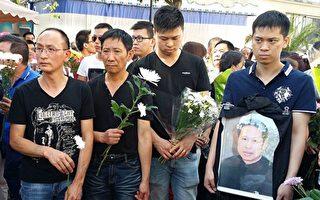 杀害巴黎华人三嫌犯被起诉 移交司法程序