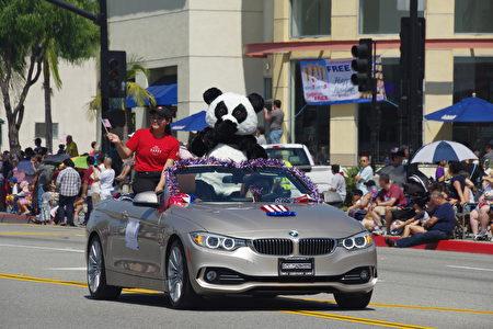 总部设在柔斯密市的全美最大中餐连锁店熊猫快餐。(刘菲/大纪元)