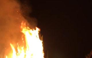 7月4日晚的火灾现场。(David Ngo提供)