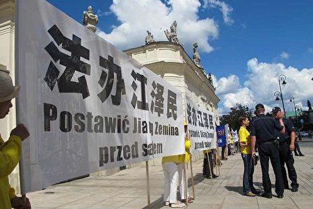 华沙总统府前,法轮功学员手持条幅表达正义之声(明慧网)