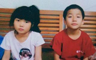 廣州坐堂中醫被關看守所 年幼兒女生活陷困境