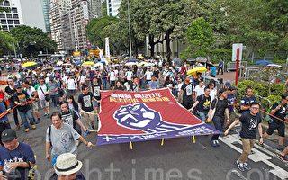 下午約3時半,遊行隊伍在巨型橫幅領頭下起步,沿途高喊今年七一遊行主題口號:「一國兩制 呃足廿年,民主自治 重奪香港」。(李逸/大紀元)