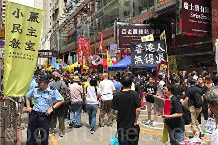 多個團體已在銅鑼灣記利佐治街擺設街站,包括公民黨、社民連、人民力量、工黨、香港眾志、小麗民主教室等。(余鋼/大紀元)