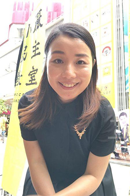 主權移交20年來,劉小麗認為香港的情況每況愈下,現在民間的爭取都受到黑力量的打壓。(黃瑞秋/大紀元)