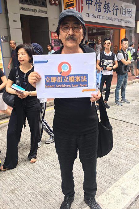 參與遊行的前檔案處長朱福強說,香港主權移交後二十年的管治,可謂慘不忍睹.(黃瑞秋/大紀元)