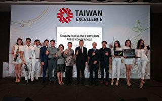 台湾精品馆登陆大马 展出台湾创新产品