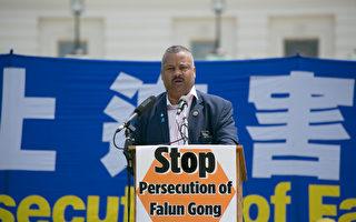 美议员佩恩:国际社会必须关注中国器官贩卖