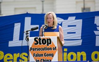 公民人权委员会专员琳达·拉格曼博士(Linda Lagemann)呼吁国际刑事法庭干预中共对人权的精神犯罪。(李莎/大纪元)