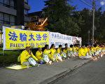 多伦多法轮功学员720烛光夜悼 吁结束迫害
