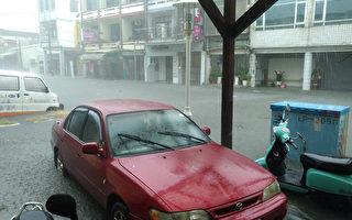 尼莎台风估晚间八时登陆 屏东时雨量破百