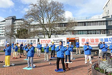 法轮功学员在汉密尔顿市中心Garden Place举办7.20反迫害18周年纪念活动,学员集体作功法展示。(欧阳云舒/大纪元)