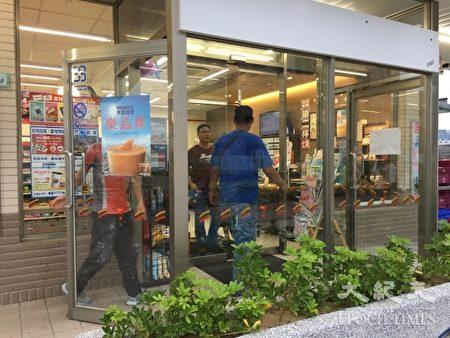 超商已经进驻大埔重划区,全联设在公义路上。(谢平平/大纪元)