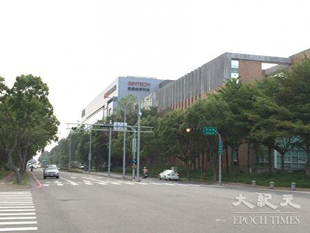 大埔重画区与竹南科学园区都位于苗栗县,图为竹南园区国家卫生研究院前的科研路。(谢平平/大纪元)