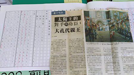古坑国中设备组吴组长表示,孩子以工整字体及感谢心情,分享剪报与读报的心得。(谢嘉祝/大纪元)